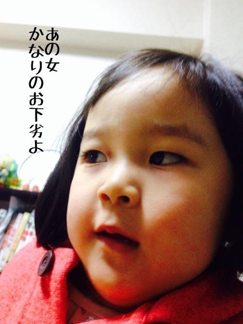 20150130-084742.jpg