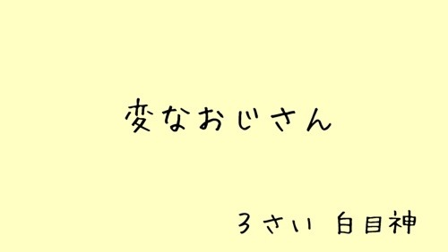 20150430-193012.jpg