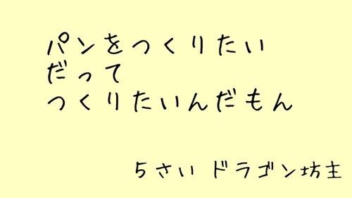 20150430-193506.jpg