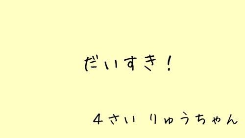 20150430-193519.jpg