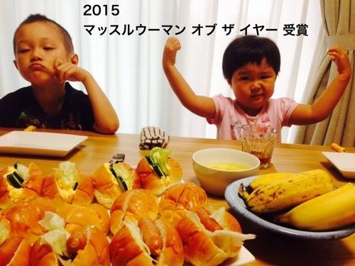 20150730-085819.jpg