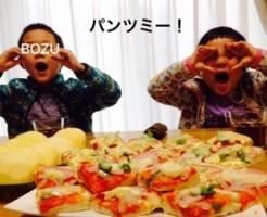 20161229-100113.jpg